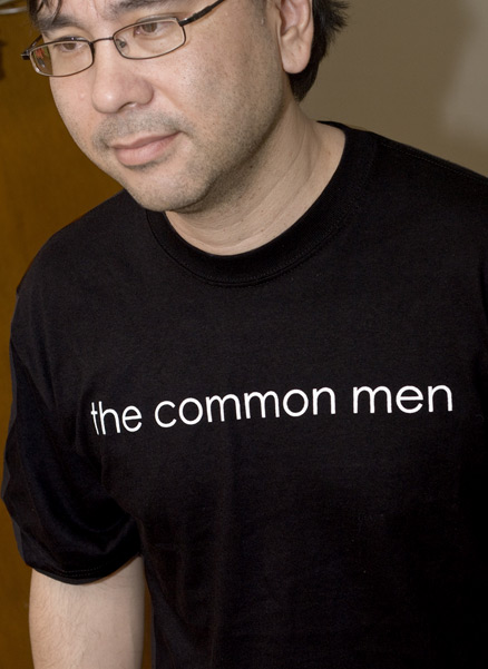 Free Shirt Wednesday - 12/15 - The Common Men