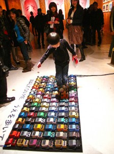 Interactive Guitar Pedal Art Installation by David Byrne 